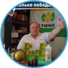 Аватар пользователя Сергей Никуленко