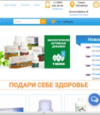 Магазин электронной коммерции Тяньши