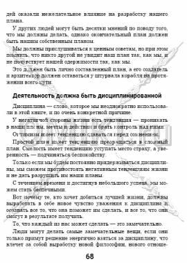 5 основных фрагментов стр. 68