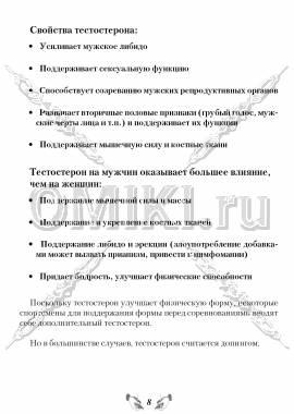 Капсулы Гэлакс Тяньши ч/б