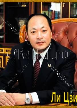 Ли Цзиньюань