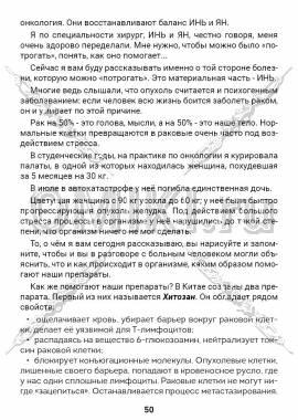 ЭТС-2 стр.50