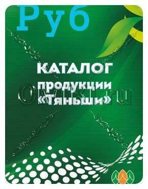 Каталог продукции Тяньши (с ценами в рублях) фото