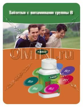 Витамины группы B Обложка книги